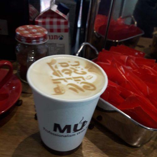 הדפסה על קפה | מרקטינג יו